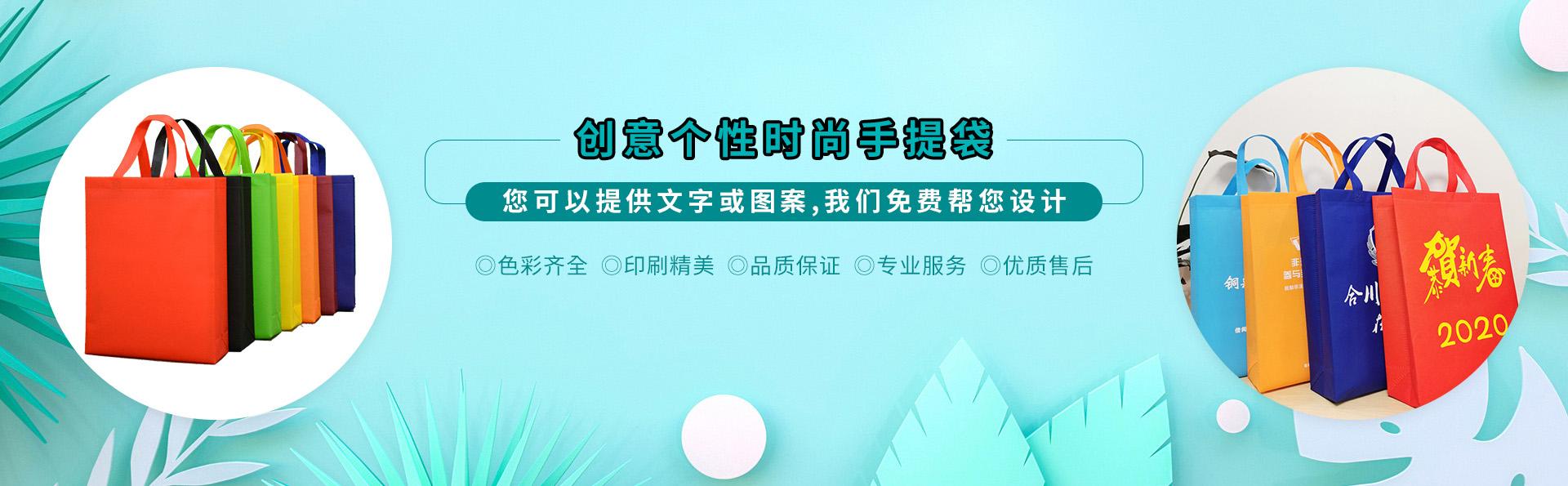 重庆环保背心袋