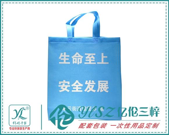 环保袋定制
