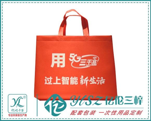 重庆环保袋